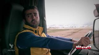 Download Dekalogu Kuq e Zi - Kamionistet Video