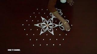 Download 9 DOTS RANGOLI || BEGINNERS RANGOLI ||SIMPLE RANGOLI ||FLOWER RANGOLI || Video