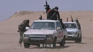 Download 1 Chinese commando vs 20 terrorists [Eng Sub] Video