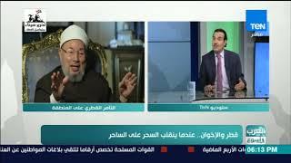 Download العرب في أسبوع - حوار مع د.أحمد الشهري المحلل السياسي السعودي حول قطر والإخوان Video