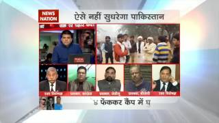 Download Nation Agenda: Political debate over Nagrota attack Video