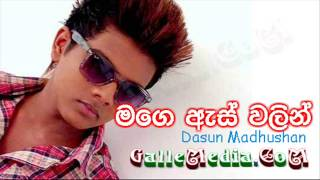 Download Mage As Walin - Dasun Madushan from GalleMedia Video