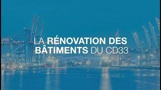 Download [ENGIE] La Rénovation des bâtiments du CD33 Video