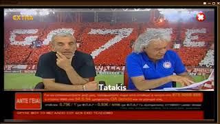 Download Tsoukalas-Kontosouvli Video