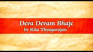 Download DEVA DEVAM BHAJE DIVYA PRABHAVAM I ANNAMACHARYA KRITI I RITA THYAGARAJAN Video
