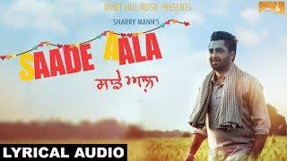 Download Saade Aala (Lyrical Audio) | Sharry Mann | Punjabi Lyrical Audio 2017 | White Hill Music Video