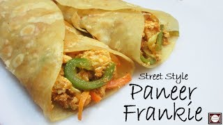 Download Paneer Frankie Recipe in Hindi | पनीर फ़्रैंकिए |Frankie Recipe In Hindi |Street Style Frankie Recipe Video