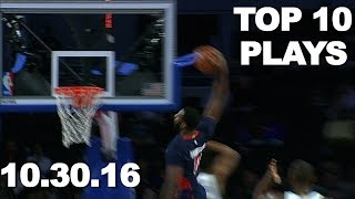 Download Top 10 NBA Plays: October 30th Video