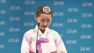 Download Câu chuyện xúc động về cô gái trốn khỏi ″địa ngục″ Triều Tiên Video
