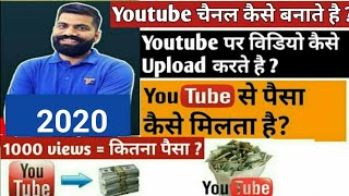 Download How to make a youtube channel and earn money    Easy Tutorial to make youtube channel Video