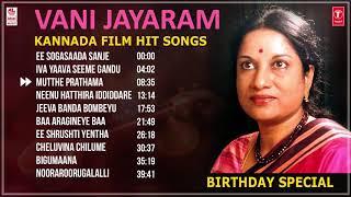 Download Vani Jayaram Kannada Film Hit Songs   Birthday Special   Vani Jayaram Songs Video