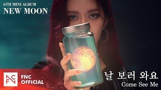 Download AOA – '날 보러 와요 (Come See Me)' MUSIC VIDEO Video