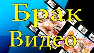 Download Sony Vegas Pro 13 - как удалить артефакты из видео Video