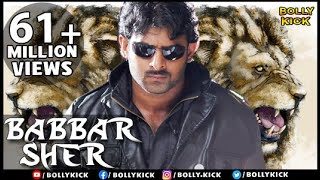 Download Babbar Sher Full Movie   Hindi Dubbed Movies 2018 Full Movie   Prabhas Movies   Action Movies Video