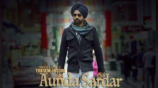 Download Aunda Sardar (Full Video) | Tarsem Jassar | Latest Punjabi Songs 2016 | Vehli Janta Records Video
