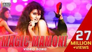 rokto bengali movie download full hd