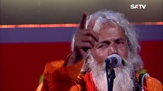 Download Folk Loung EP 01 | Bangla Folk Song | Shamsul Haque Chisty | SATV | 2017 Video