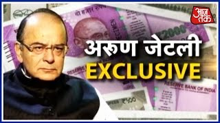Download Arun Jaitley Exclusive To India Today Video