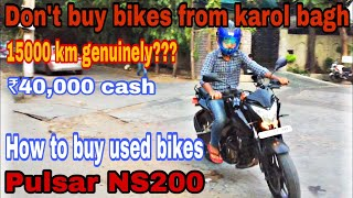 Download Bought pulsar 200ns from karol bagh|| big fraud || dont buy bikes from karol bagh Video