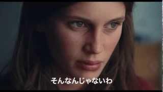 Download フランス映画 『17歳』予告編 Video