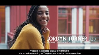 Download Welcome to Tsinghua! Video