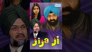 Download Jija Ji | Gurpreet Ghuggi | Jaswinder Bhalla | Jaspal Bhatti | BN Sharma | Punjabi Comedy Movie | HD Video