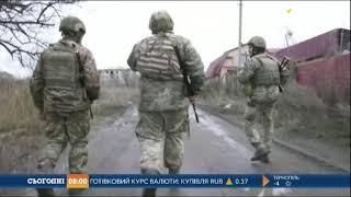 Download Розв'язання конфлікту на Донбасі в пріоритеті роботи ОБСЄ Video