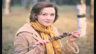 Download Пикник (песня из кинофильма ″Москва слезам не верит″) Video