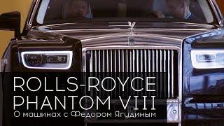 Download Новый Rolls-Royce Phantom 8 за 52 000 000 рублей! Первая поездка на самом дорогом седане в мире! Video
