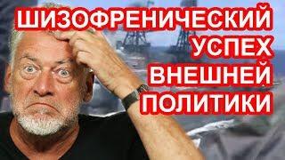 Download В мире брезгуют российской недодержавой / Артемий Троицкий Video