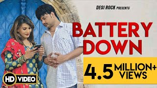 Download Battery Down | MD KD | Most Popular Haryanvi Song 2018-2019 | Latest Haryanvi Songs Haryanavi 2018 Video