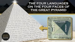 Download The Four Languages of the Great Pyramid: The Writing on the Casing Stones | Ancient Architects Video