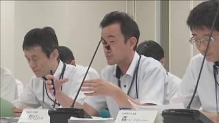 Download 第595回原子力発電所の新規制基準適合性に係る審査会合(平成30年07月03日) Video