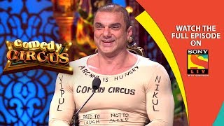 Download Flimy Special | Ep 6 | 30th Sep, 2018 | Comedy Circus | Best Moments Video