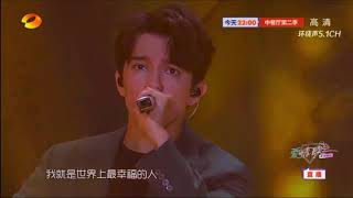 Download [ENG SUB] Dimash Chinese Valentine's Day performance Video