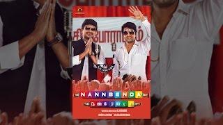 Download Nannbenda Video