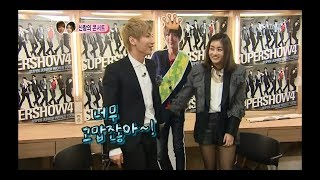 Download 우리 결혼했어요 - We got Married, Teuk, So-ra(10) #09, 이특-강소라(10) 20111217 Video