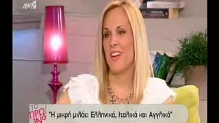Download gossip-tv.gr Ασημακοπουλου για το προβλημα υγειας της κορης Video