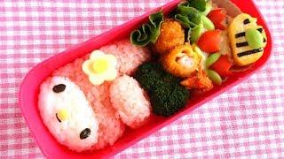 Download My Melody Bento Lunch Box (Kyaraben) マイメロディ キャラ弁 レシピ 作り方 Video