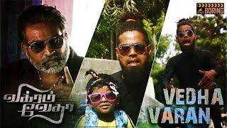 Download MC GO DRAVIDAN | VIKRAM VEDHA TRIBUTE GANGSTA*RAP | VEDHA VARAAN | SUNDAY BORING | SBE SHOW Video