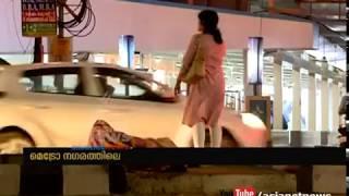 Download Lens : മെട്രോ നഗരത്തിലെ ദുരിത കാഴ്ചകള് Video