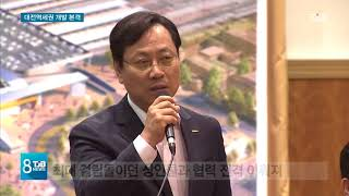 Download [TJB뉴스]10년 답보 '대전역세권 개발' 본격 시동 Video