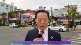 Download 긴급속보:드루킹 국정조사 태극기집회 진주발칵 Video