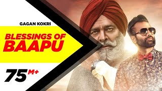 Download Blessings of Baapu Full Video | Gagan Kokri Ft. Yograj Singh | Speed Records Video