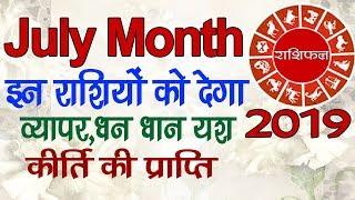 Makar rashi 10 may | Aaj Ka Makar Rashifal | makar rashi 10 may 2019
