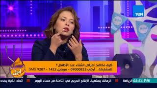 Download عسل أبيض - د. شيماء طلال: تشرح طريقة استخدام محلول الملح للأطفال Video