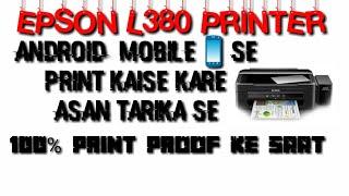 Epson resetter l380 l383 l385 l485 free download | Epson