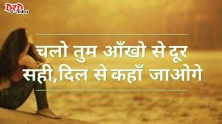 Download Udaas dil Shayari l हिंदी शायरी Video