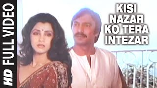 Download Kisi Nazar Ko Tera Intezar Full Song | Aitbaar | Raj Babbar, Dimple Kapadia, Suresh Oberoi Video
