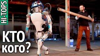 Download ТОП 10 роботов Boston Dynamics. Лучшие современные роботы мира. | HI-TOPS. Video